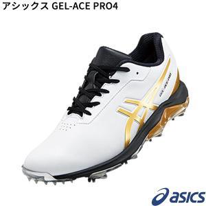 (取寄)ゴルフシューズ アシックス  ゲルエース プロ4 メンズ 紐タイプ (1113A013)