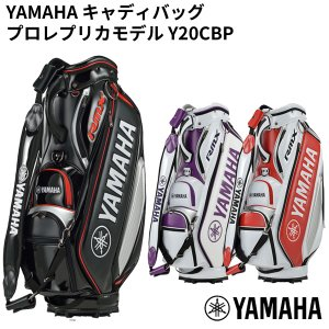 ヤマハ キャディバッグ Y20CBP メンズ プロレプリカモデル (サイズ:9.5インチ / 48イ...