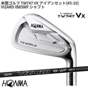 【取寄】本間ゴルフ TW747-VX アイアンセット(5I〜10Iの6本)  VIZARD IB 8...