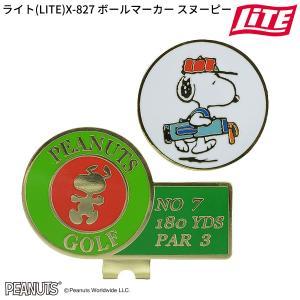 (取寄) LITE X-827 スヌーピーキャディバッグ ボールマーカー ゴルフ用品(ライト)
