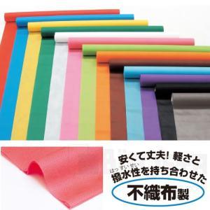 カラー不織布ロール 10m巻 1m巾 グレー あすつく対応 メール便不可