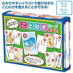 (知育玩具 文化教育 伝統玩具 昔の遊び お正月 カルタ あす楽)わかりやすいイラストで遊びながらこ...