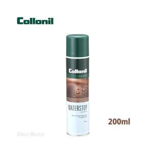 防水スプレー コロニル Collonil ウォーターストップスプレー200ml