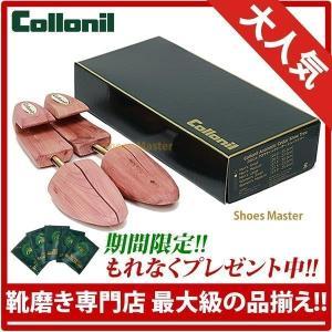アロマティックシーダー(芳香西洋杉)シュートゥリー(シューツリー)は、靴の履きジワを伸ばし、型崩れや...