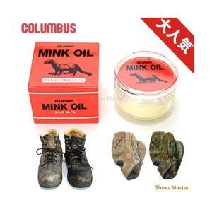 ミンクオイル45 (ビン入りタイプ) オイル仕上革専用クリームです。 ■商品詳細 ●皮革に新しいオイ...