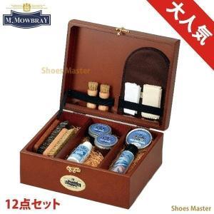 靴磨きセット M.MOWBRAY モゥブレィ モウブレイ シューケアボックスセット+(プラス) BO...