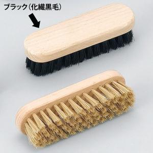 靴磨きブラシ M.MOWBRAY モゥブレィ モウブレイ ミニブラシ ブラック(化繊黒毛)