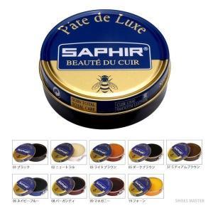 SAPHIR(サフィール)ビーズワックスポリッシュ 50ml(全9色) ハイシャイン(鏡面磨き)に必...