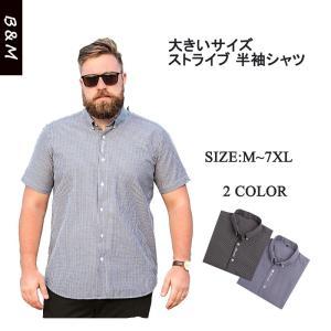 シャツ 半袖シャツ ストライブ メンズ カジュアルシャツ ボ...