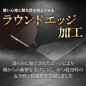 極上 ブルーライト カット ガラスフィルム 保護フィルム Switch iphone Xs iphone 7 iphone 8 plus iphone SE iphone 5|b-mart|06