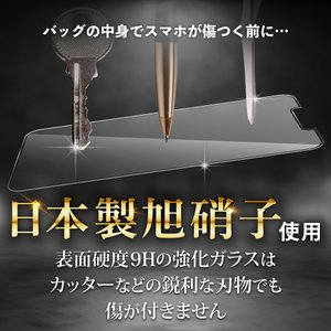 極上 ガラスフィルム 保護フィルム iphone X 6 6s 7 iphone 8 plus Aquos XX3|b-mart|03