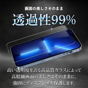 極上 ガラスフィルム 保護フィルム iphone X 6 6s 7 iphone 8 plus Aquos XX3|b-mart|04