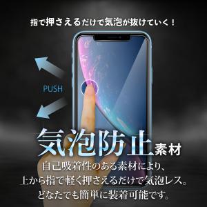 極上 ガラスフィルム 保護フィルム iphone X 6 6s 7 iphone 8 plus Aquos XX3|b-mart|06