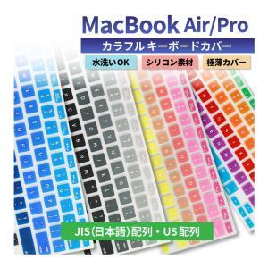 Macbook AIR  グラデーション キーボード カバー MacBook Pro Air Pro...