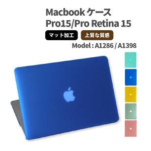 MacBook カバー MacBook  Pro / Retina マックブック ケース 15インチ|b-mart