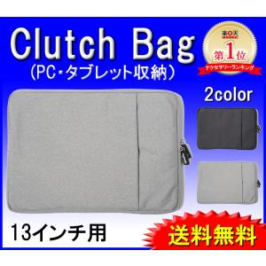 PCケース 13インチ用 mac book air  ケース  macbook pro パソコン バッグ  タブレット バッグ  MacBook 12インチ ケース|b-mart