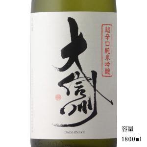 日本酒 大信州 純米吟醸 超辛口 1800ml