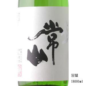 常山 純米超辛 1800ml 「日本酒・福井県・常山酒造」