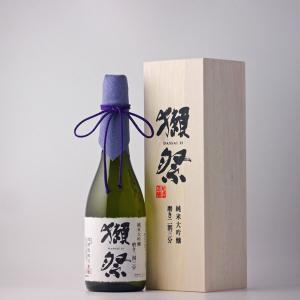 日本酒 獺祭(だっさい) 磨き二割三分 純米大吟醸 720ml 専用木箱入り