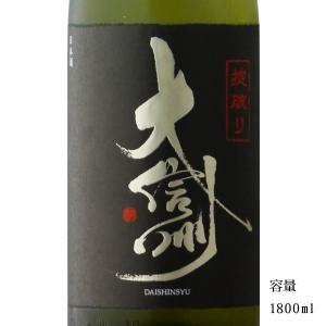 大信州 掟破り生 1800ml  「日本酒・長野県・大信州酒造」|b-miyoshi