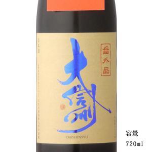 大信州 番外品 別囲い純米吟醸生 720ml 「日本酒・長野県・大信州酒造」|b-miyoshi