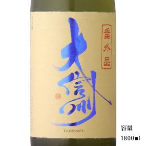 日本酒 大信州 番外品 別囲い純米吟醸生 1800ml