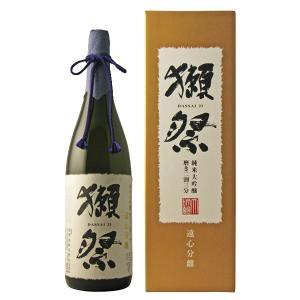獺祭(だっさい) 遠心分離 磨き二割三分 純米大吟醸 1800ml 「日本酒/山口県/旭酒造」