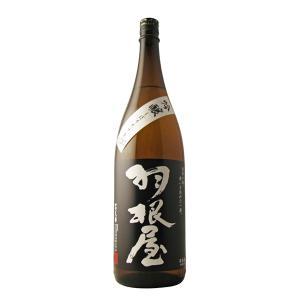 日本酒 羽根屋 吟醸しぼりたて生 1800ml