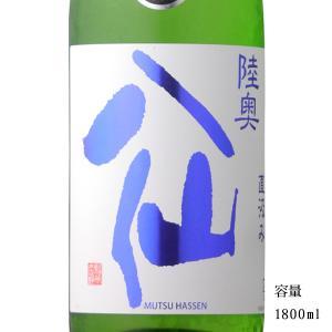 陸奥八仙 青ラベル 槽酒特別純米無濾過生原酒 1800ml 「日本酒/青森/八戸酒造」