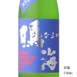 鳴海 青ラベル 特別純米直詰め生 720ml 「日本酒・千葉県・東灘醸造」 b-miyoshi