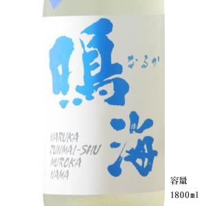 鳴海の風 特別純米直詰め生 1800ml 「日本酒・千葉県・東灘醸造」 b-miyoshi