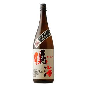 鳴海 山田錦 純米大吟醸直詰め生 1800ml 「日本酒・千葉県・東灘醸造」 b-miyoshi
