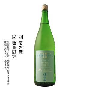 津島屋外伝 prototype M MK2 純米吟醸無濾過生原酒 信濃美山錦 1800ml