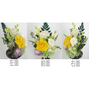 ミニサイズ仏花「ごぜん3号」ブリザーブドフラワ...の詳細画像1