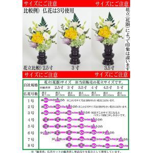 ミニサイズ仏花「ごぜん3号」ブリザーブドフラワ...の詳細画像3