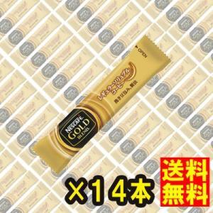 D 送料無料 スティックコーヒー ネスカフェ ゴールドブレンド レギュラーソリュブルコーヒー ★ブラック★ 14P(2g x14P)|b-o-d2