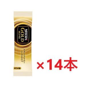 D 送料無料 スティックコーヒー ネスカフェ ゴールドブレンド レギュラーソリュブルコーヒー 14P(6.6g x14P)|b-o-d2