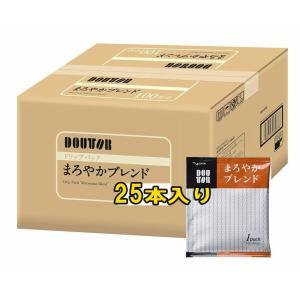 ネコポス発送 送料無料 (1)ドトールコーヒー ドリップパック まろやかブレンド25P(6.5gX25P)|b-o-d2