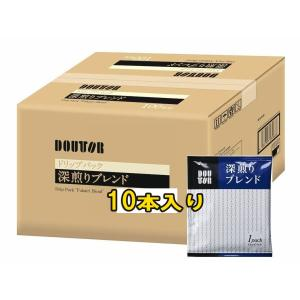 D 送料無料 (2)ドトールコーヒー ドリップパック 深煎りブレンド10P(6.5gX10P)500円 ポイント消化|B-O-D-WEB