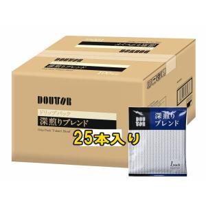 ネコポス発送 送料無料 (2)ドトールコーヒー ドリップパック 深煎りブレンド25P(6.5gX25P)|b-o-d2