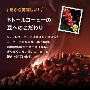 ネコポス発送 送料無料 (2)ドトールコーヒー ドリップパック 深煎りブレンド25P(6.5gX25P)|b-o-d2|05
