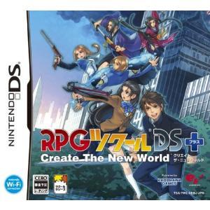 新品特価 RPGツクールDS+ 送料無料|b-o-d2