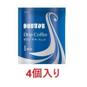 D 送料無料 (4)ドトールコーヒー ドリップパック オリジナルブレンド4P(7.0gX4P)|b-o-d2