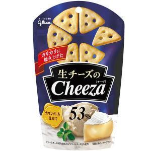 ネコポス発送 送料無料 グリコ 生チーズのチーザ カマンベールチーズ仕立て (40g) x2個セット