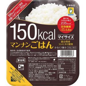 ネコポス発送 送料無料 大塚食品 マイサイズ マンナンごはん140g×1食パック|b-o-d2