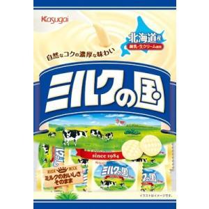 ◆ミルクのおいしさそのままに、濃厚さやコクが感じられるキャンディです。 自然なミルクのおいしさが伝わ...