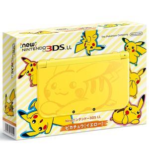 在庫あり 新品 Newニンテンドー3DS LL 本体 ピカチュウ【イエロー】