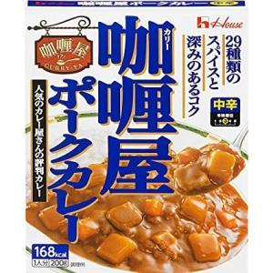 D 送料無料 カレー ハウス 食品 レトルト★ カリー屋カレー ポークカレー(200g) ★1個 ペ...
