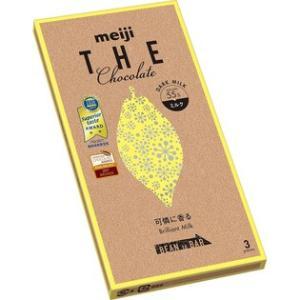 D-1 送料無料 ★明治  明治 ザ・チョコレート ブリリアントミルク(黄色) 50g 2個★ ペイ...