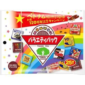 ネコポス無料 正規袋1個 チロルチョコ バラエティパック 27粒セット チョコレート 駄菓子 チョコ 送料無料|b-o-d2